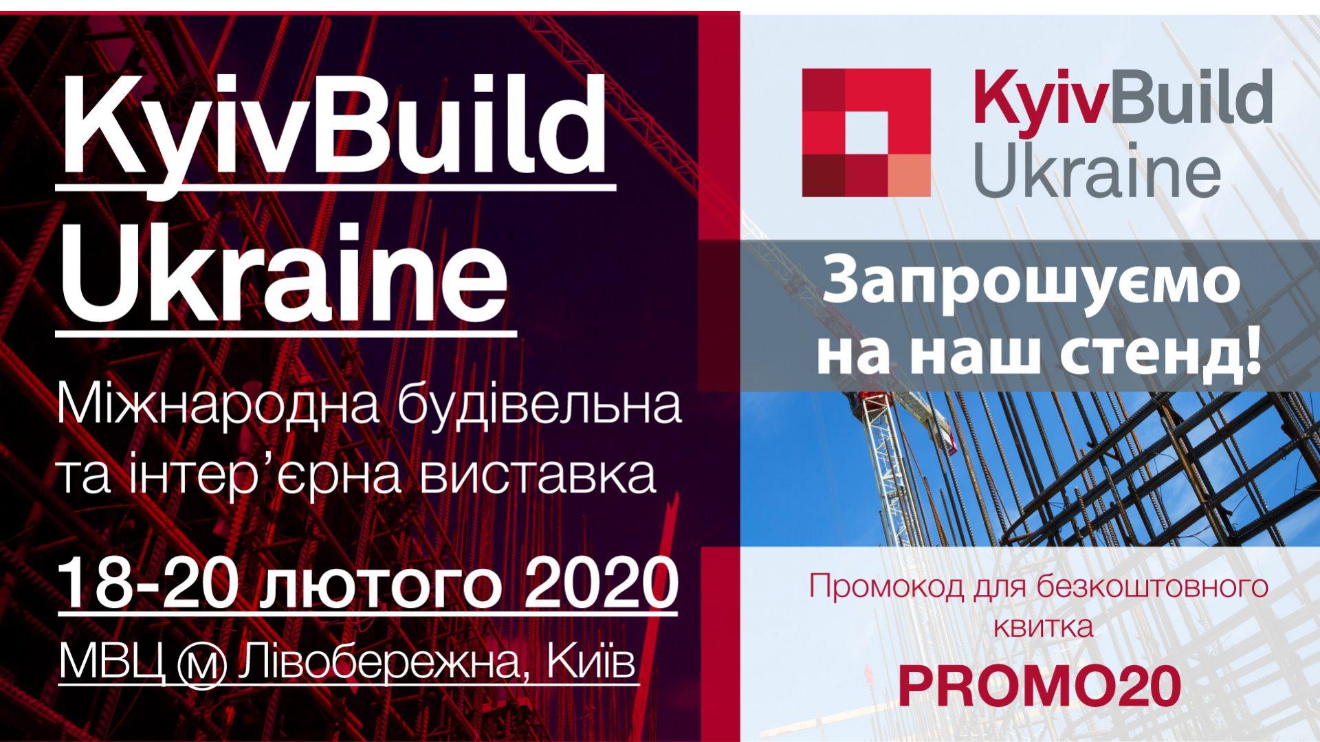 1920x1080_cover_2020_rus+ukr-01